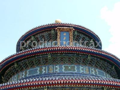 Oriental Shrine